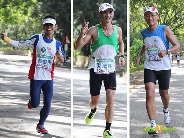 【主題賽事】-『2012信義鄉葡萄馬拉松,再撐也要葡萄吃到飽!』 (1)