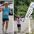 【主題賽事】-『2012信義鄉葡萄馬拉松,再撐也要葡萄吃到飽!』 (35)