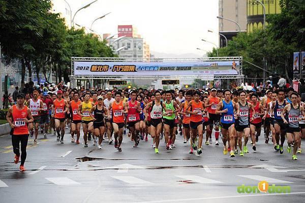【主題賽事】-『2012八方雲集公益路跑賽,豆漿路跑做愛心』 (2)