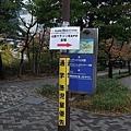 【賽場焦點】-『2012大阪馬拉松(上)- Osaka Marathon Expo』 (3)
