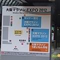 【賽場焦點】-『2012大阪馬拉松(上)- Osaka Marathon Expo』 (6)
