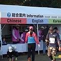 【賽場焦點】-『2012大阪馬拉松(下)- Osaka Marathon Day』 (3)