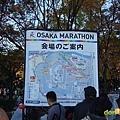 【賽場焦點】-『2012大阪馬拉松(下)- Osaka Marathon Day』 (4)