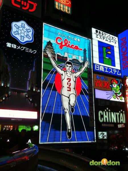 【賽場焦點】-『2012大阪馬拉松(下)- Osaka Marathon Day』 (9)