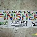 【賽場焦點】-『2012大阪馬拉松(下)- Osaka Marathon Day』 (12)