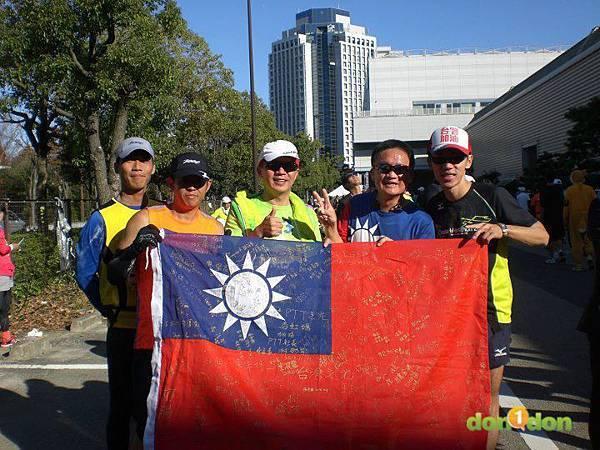 【賽場焦點】-『日本VS台灣 馬拉松優缺點之導讀』1 (3)