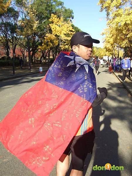 【賽場焦點】-『日本VS台灣 馬拉松優缺點之導讀』1 (4)