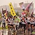 【主題賽事】-『2012艋舺盃全國馬拉松,豪雨打水仗』 (5)
