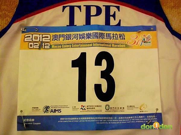 【嘉哲的真男人日記】-「2012澳門銀河娛樂國際馬拉松棄賽實錄 (5)