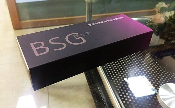 博士佳BsG GL527-30綠光雷射筆