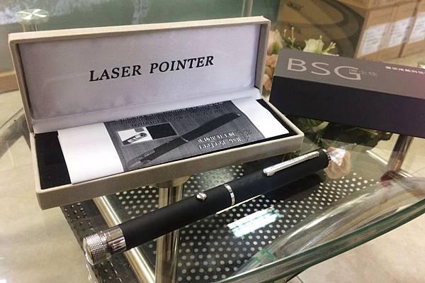 博士佳BsG GLS-30綠星光雷射筆