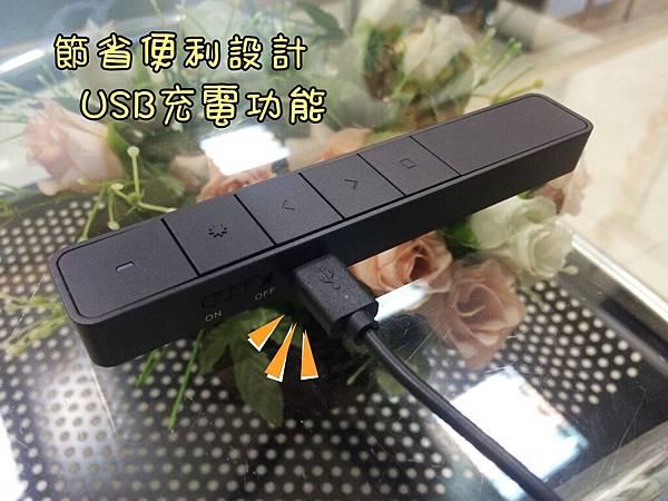 博士佳紅光雷射筆BSG L288RB-1A