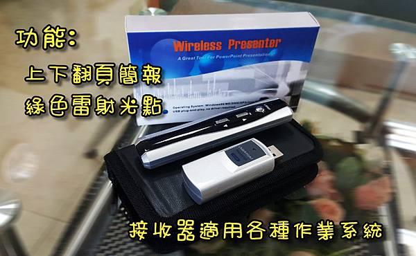博士佳BsG E309-30綠光雷射筆