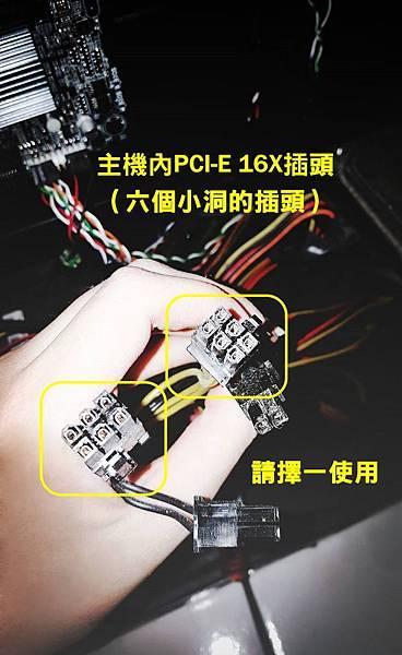 更換顯卡教學 換顯卡說明 簡單換顯卡 顯卡怎麼換 顯卡插哪-3.jpg