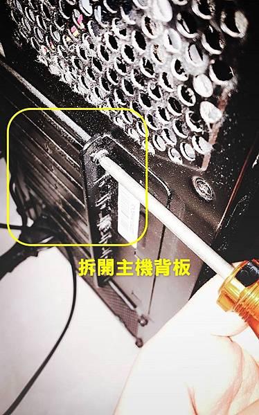 更換顯卡教學 換顯卡說明 簡單換顯卡 顯卡怎麼換 顯卡插哪-5.jpg