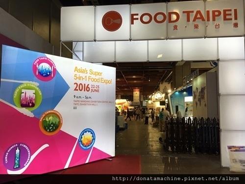 2016年台北世貿飯店餐飲設備展