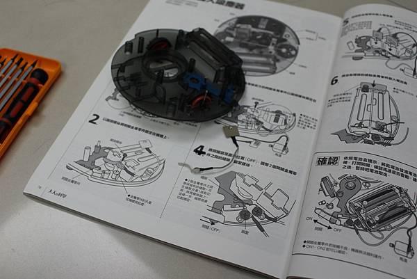 robot8.JPG