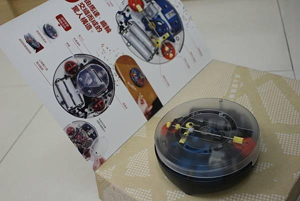 robot10.JPG