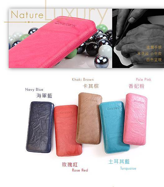 Leather%20case-04