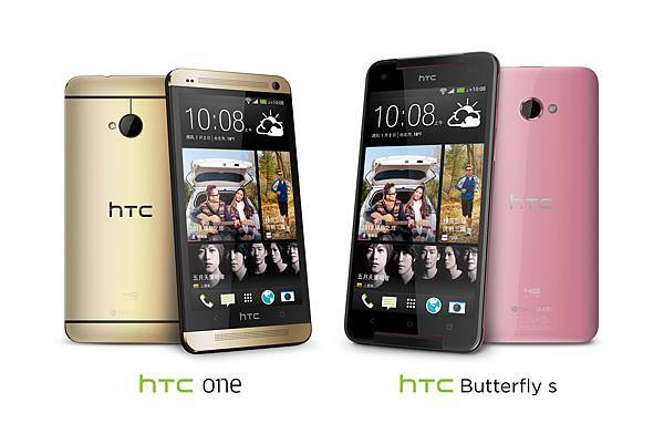 HTC One琥珀金與HTC Butterfly s玫瑰粉