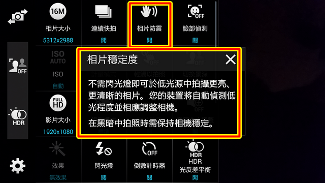 Screenshot_2014-06-15-01-28-25