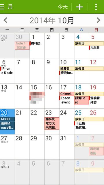 Copy of Screenshot_2014-10-20-09-46-41
