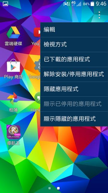 Copy of Screenshot_2014-10-20-09-46-02