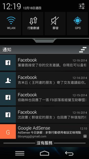 Screenshot_2014-12-18-12-19-28