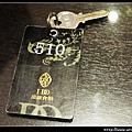 【桃園住宿】I DO頂級汽車旅館。510迷惘