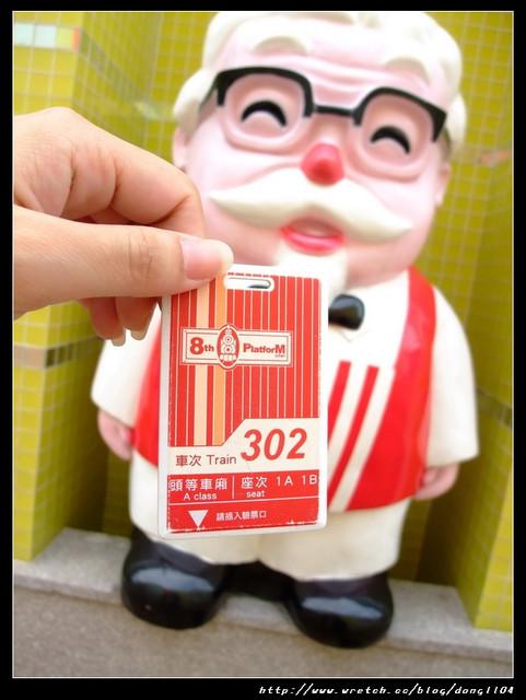 【彰化住宿】這不是肯得雞。第八月台市集旅店-302