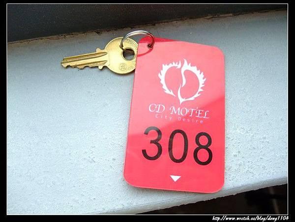 【新竹住宿】有八爪椅的白色翅膀308。城市花園汽車旅館