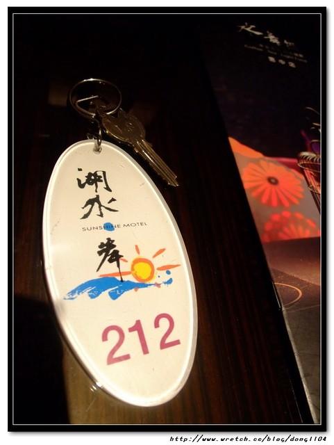 【台中住宿】湖水岸時尚精品旅館-212