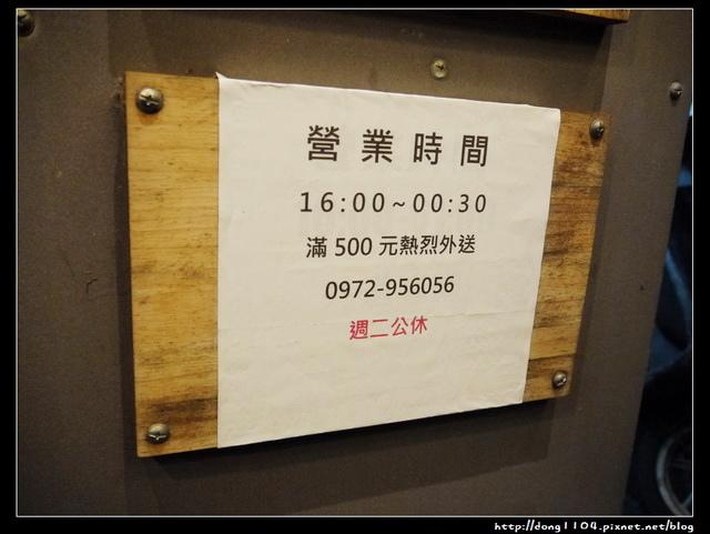新竹。花記鹽酥雞