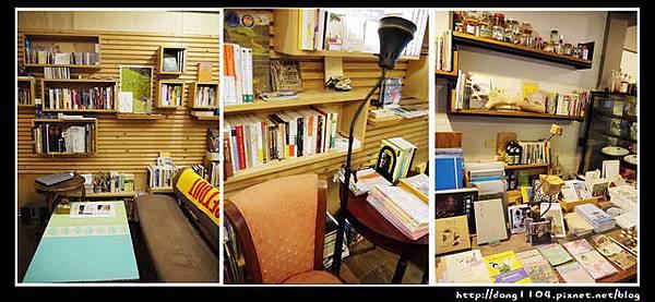 台北。內湖。貓咪書店。註書店