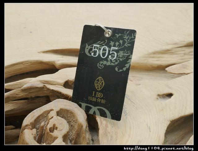 I DO汽車旅館-505