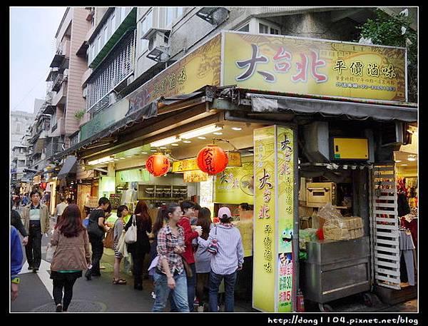 台北。師大夜市。大台北平價滷味。阿二冰茶