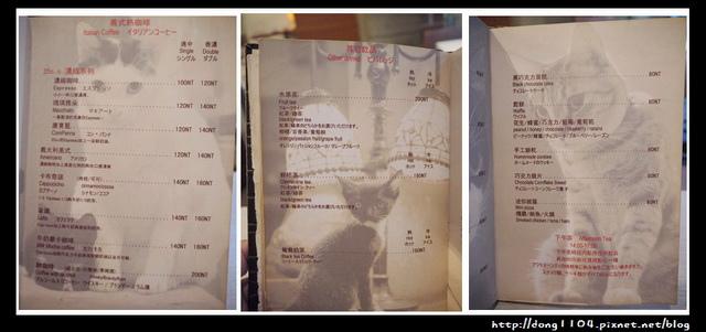 台北。師大。貓咪咖啡店。極簡咖啡館