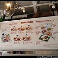 新加坡。聖淘沙。土司工坊。咖哩雞飯套餐