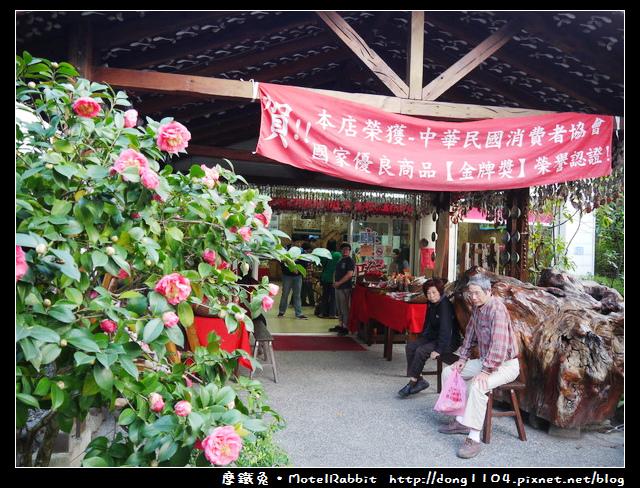 【宜蘭】冬山。牛車俥蜜餞文化村