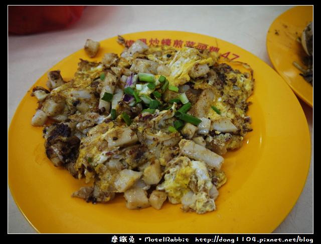 新加坡。芽籠消夜。維多利亞食坊。炒粿條。炒蘿卜糕
