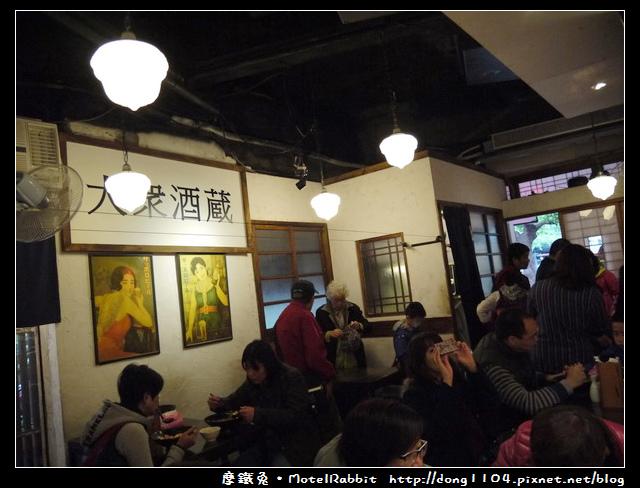 台北。北投。滿來溫泉拉麵