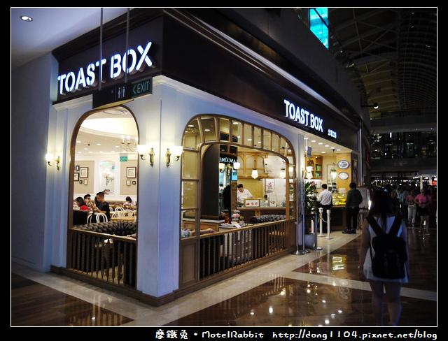 新加坡。TOAST BOX吐司工坊。金沙CASINO賭場