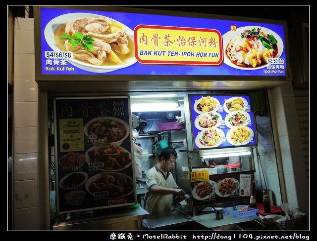 新加坡。武吉士。三馬路袓傳肉骨大蝦麵