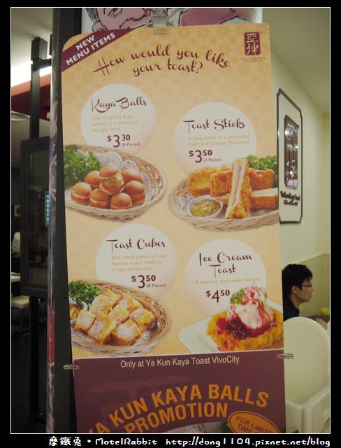 新加坡。Vivo City 怡豐城。亞坤Toast Cubes