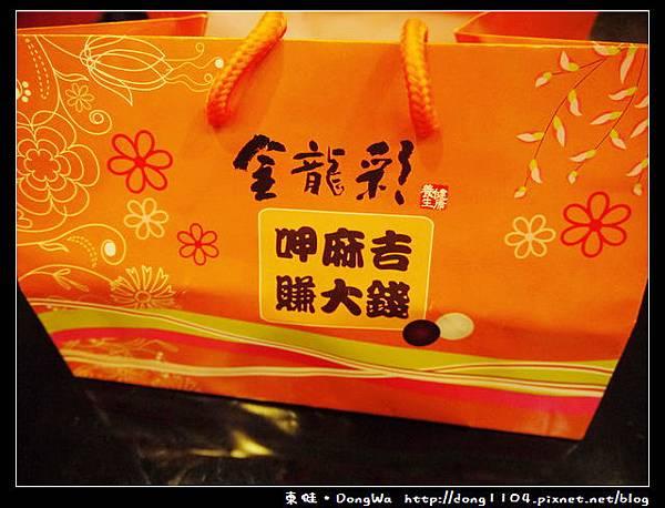 【高雄食記】金龍彩超人氣手工黑糖麻糬。高雄特色伴手禮