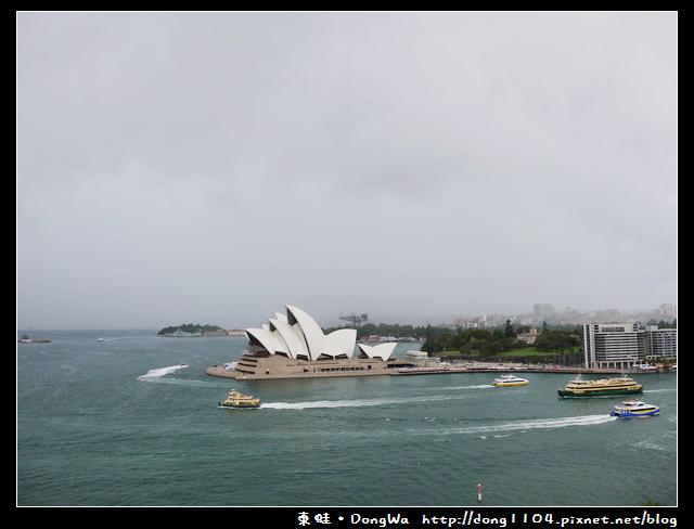 【雪梨遊記】雪梨港灣大橋。小義大利村。義大利風味餐