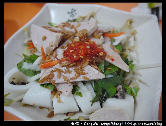 【台北食記】阿香越南小吃。通化夜市。臨江街夜市