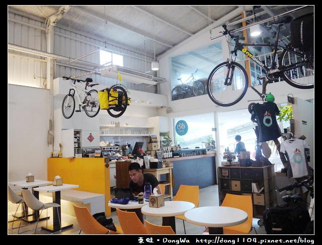 【新北食記】八里。蛙咖啡。frog cafe。免費無線wifi