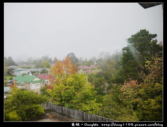 【雪梨遊記】藍山土著文化中心。藍山國家公園