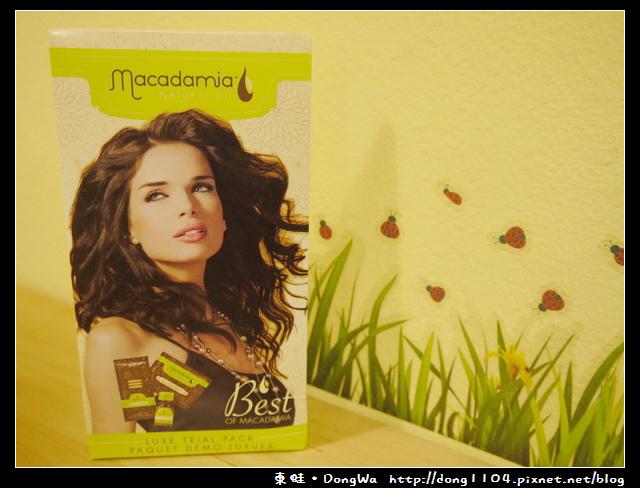 【東蛙美妝】butybox美妝盒。超級划算的美妝體驗